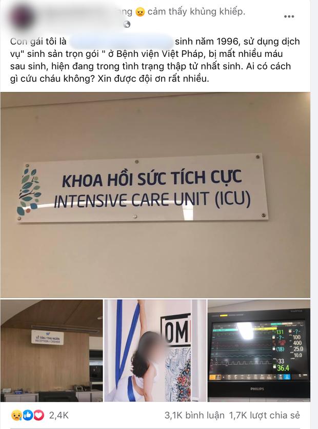 Sản phụ 24 tuổi tử vong tại Bệnh viện Việt - Pháp: Lý giải hiện tượng cực nguy hiểm ở phụ nữ mang thai - Ảnh 2.