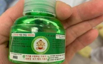 Nhập viện do ngộ độc đèn xông tinh dầu đuổi muỗi - Nguy hiểm từ hóa chất giả tinh dầu!